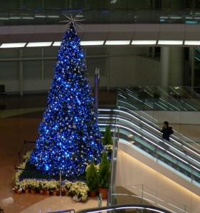 JAPAN: Christmas, Inc.