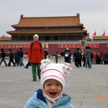 MASSACHUSETTS, USA: Raising Global Citizens