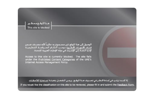 UNITED ARAB EMIRATES: It's Not Censorship, It's a Teaching Moment