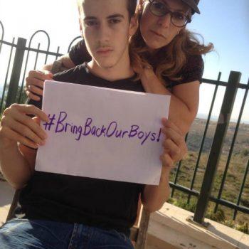ISRAEL: #BringBackOurBoys