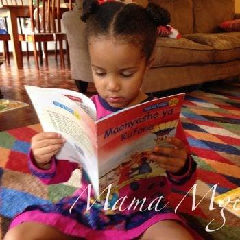 KENYA: Learning Swahili with my kids