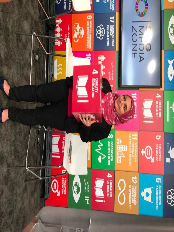 Muzoon Almellehan, UNICEF Goodwill Ambassador; former Syrian refugee